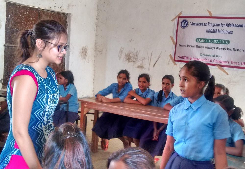 Bhawani Tola's middle school