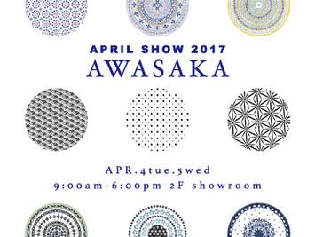 APRIL SHOW 2017