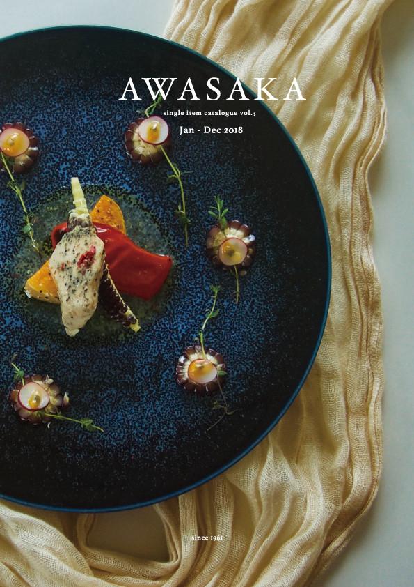 AWASAKA single item catalogue vol.3