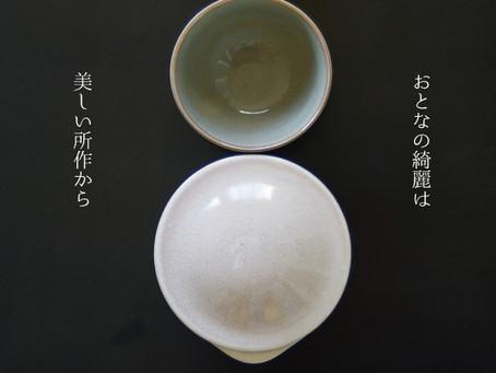 AWASAKA OCTOBER SHOW 2017