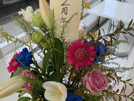 お花を頂戴しました。コロナに負けるな!
