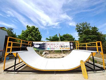 skatebord-miniramp.JPG