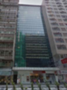 恆利商業大廈.jpg