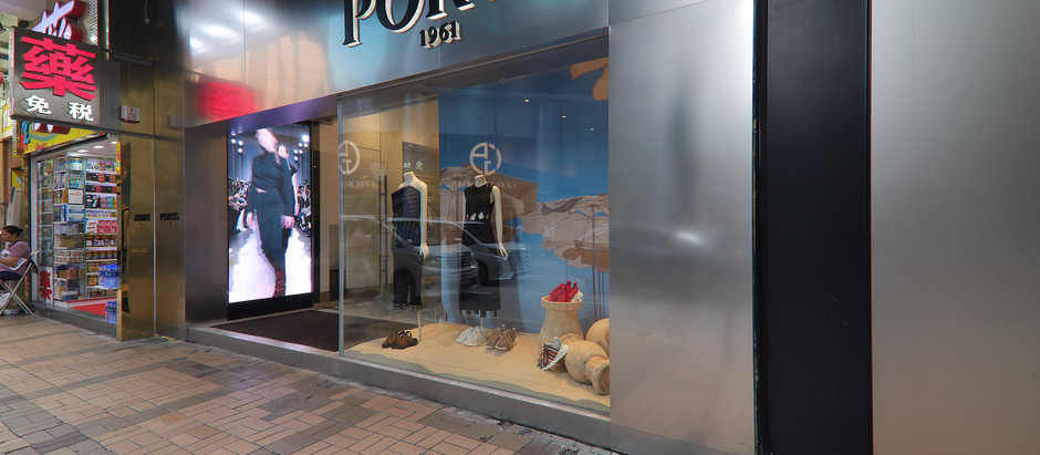 Ports 1961 on Canton Road - the toughest and most innovative retail shop in Tsim Sha Tsui