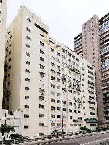 Yee Lim Industrial Centre.jpg
