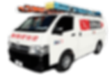 NZM Electrical Van