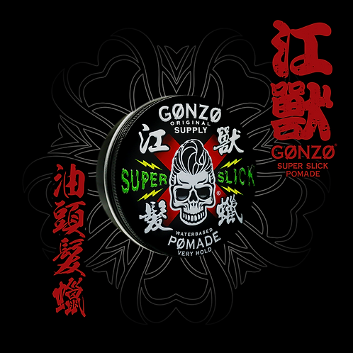 Gonzo Super Slick Pomade - 江獸髮蠟 (抗汗抗潮濕)