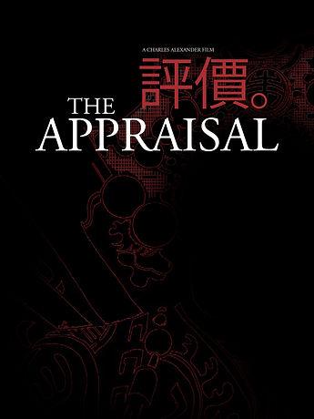 TheAppraisal_Poster_FIN.jpg