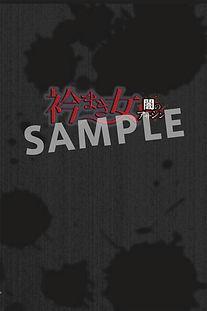 1533616154559_sample.jpg