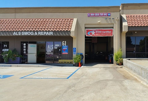 star certified smog test milpitas