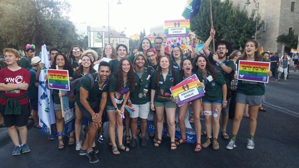 Pride Jerusalem 1