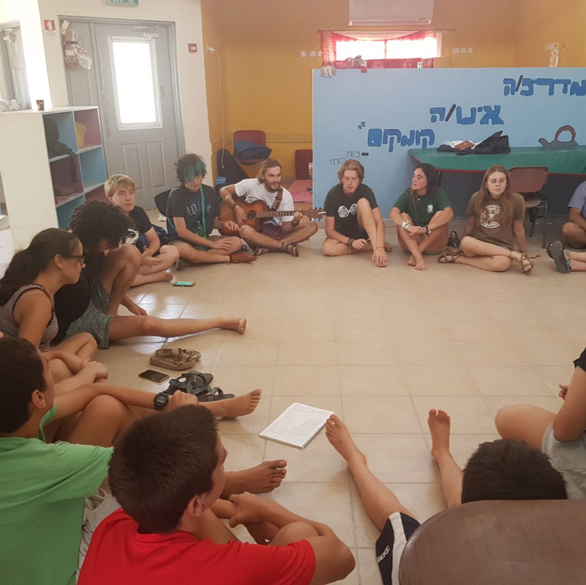 Kabbalat Shabbat with Chatzav 1