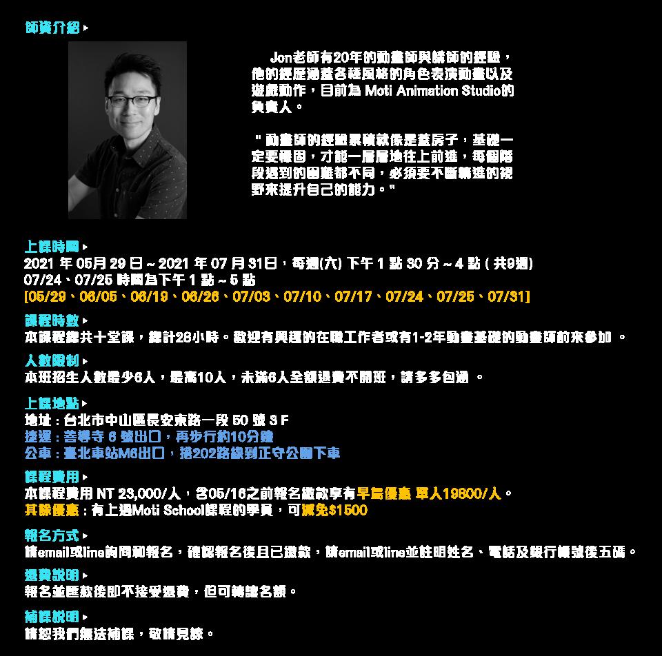 遊戲動作單元課_攻擊02.png