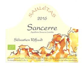 Sauletas 2016