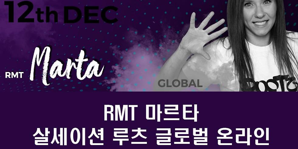 루츠 글로벌 온라인 워크샵 by RMT 마르타