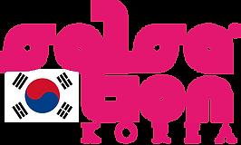 salsationkorea_white.png