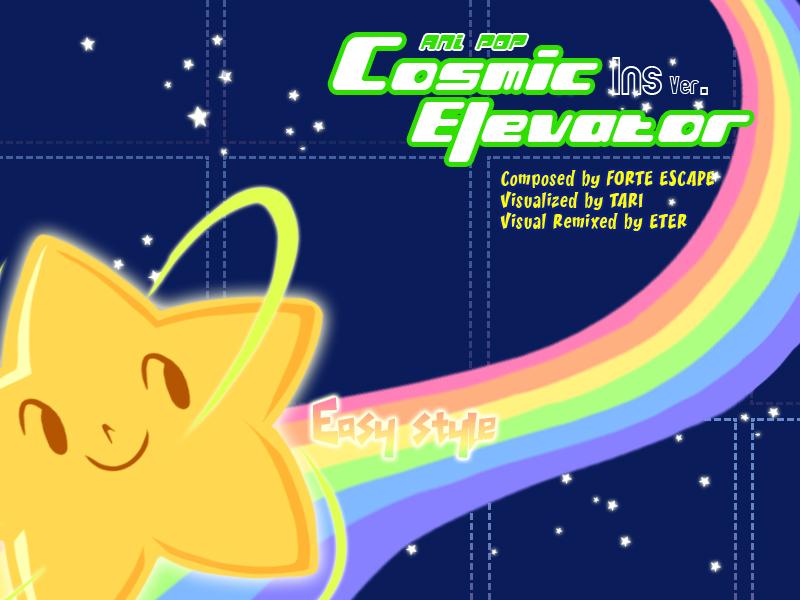 Cosmic-Elevator_ORG_ez