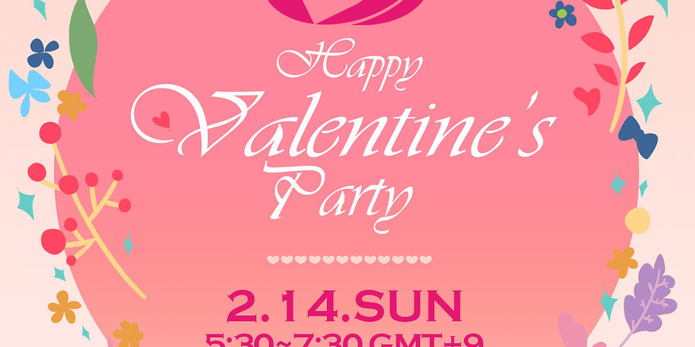 Valentaine's Day Party!