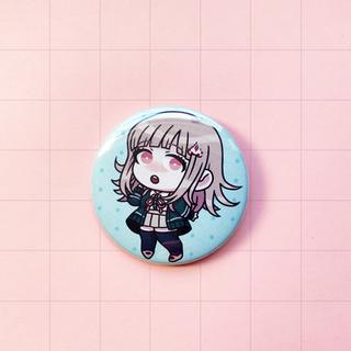 chiaki button