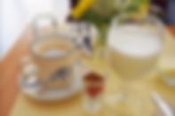 Cafe da Manha - Le Doxaty.png