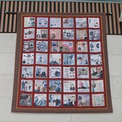 Quilt and BHC exhibit