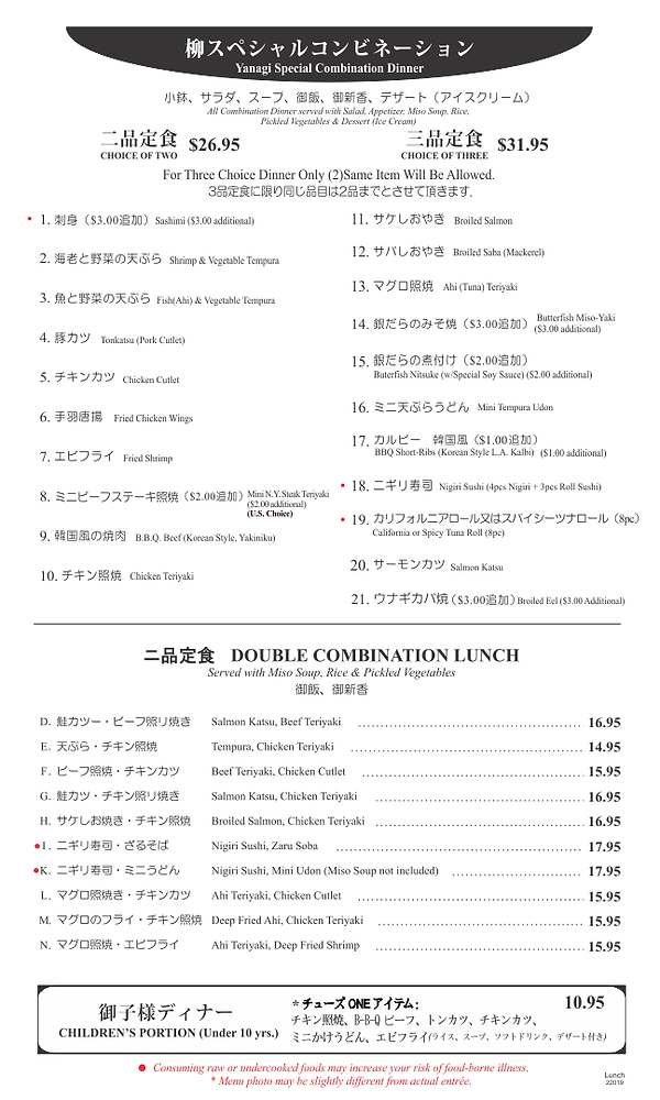 Lunch-일본어-9.png