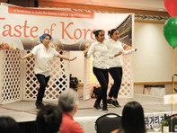 Taste of Korea 행사