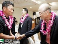 하와이 한인 문화회관 건립추진사업, KJ Choi도 '힘 보탠다'