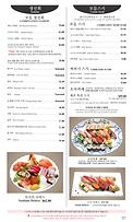 Dinner-한글-5.png