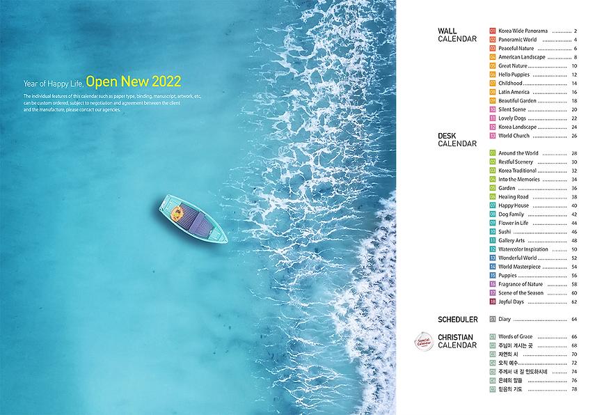 2022 한성해외카다로그-2.png