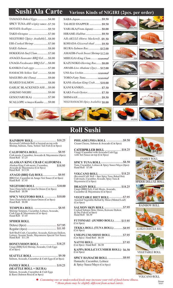 Dinner-영어-6.png