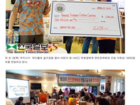 [한국일보] 하와이 주 정부, 한인문화회관 건립 위해 100만달러 지원