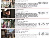 2019 HIFF 하와이 국제 영화제 한국 영화 축제 상영 스케줄