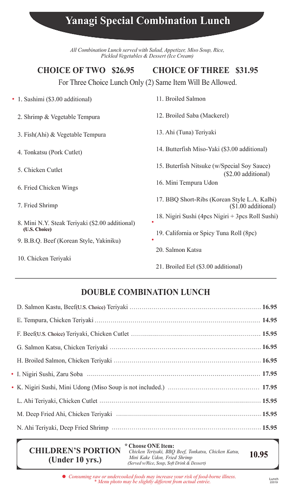 Lunch-영어-9.png