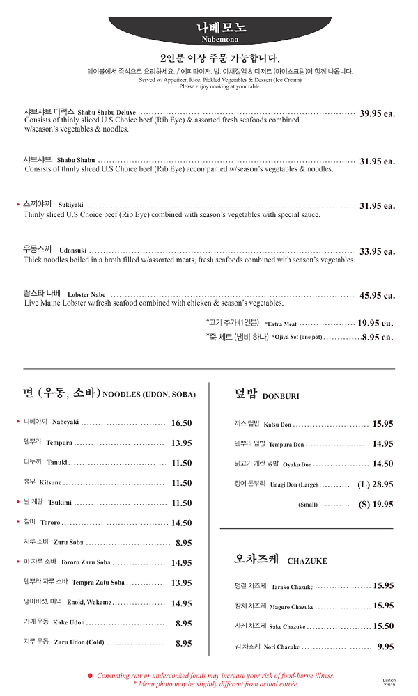 Lunch-한글-11.png