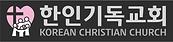 Main Logo2.png