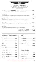 Dinner-일본어-11.png