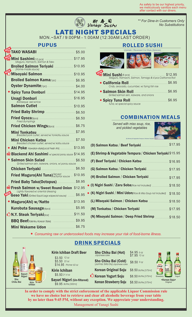 2021-05-Late night Special + Sushi Ala Carte + Roll Sushi - Ivory 20lb-4-PP.png