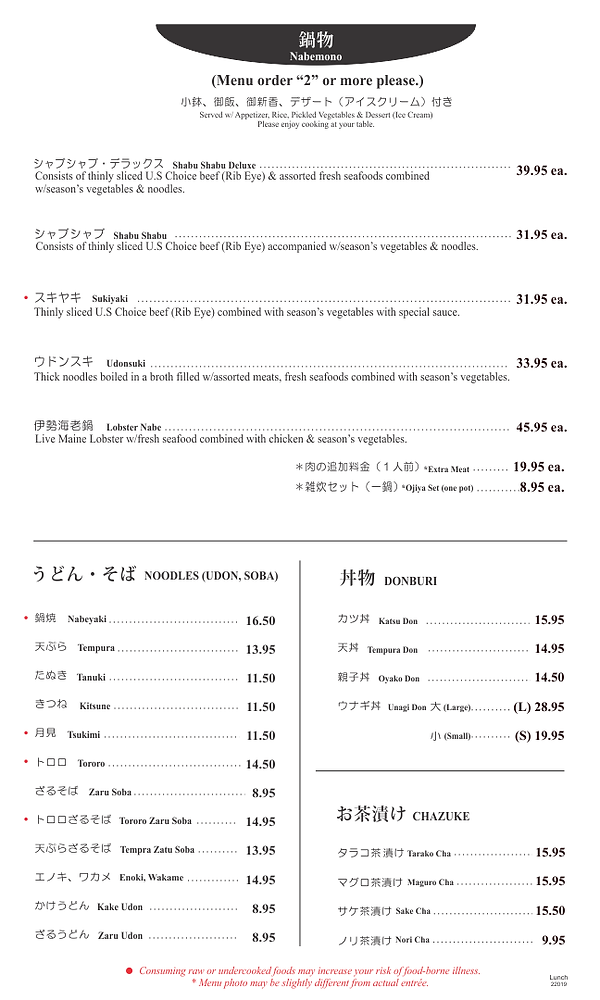 Lunch-일본어-11.png