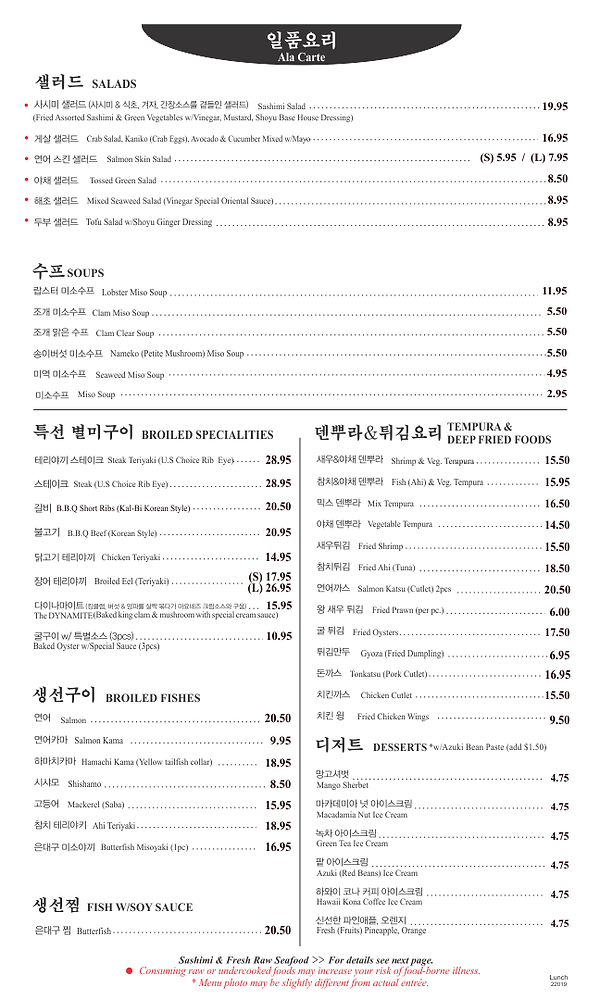 Lunch-한글-3.png