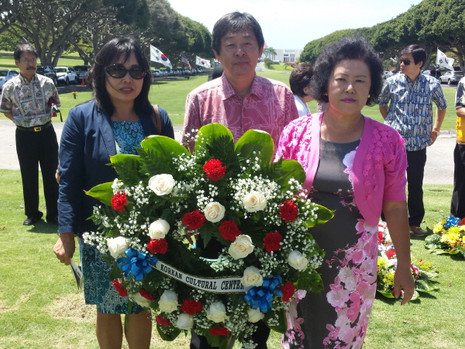 Punchbowl National Ceremony     펀치볼 국립묘지 6.25 헌화