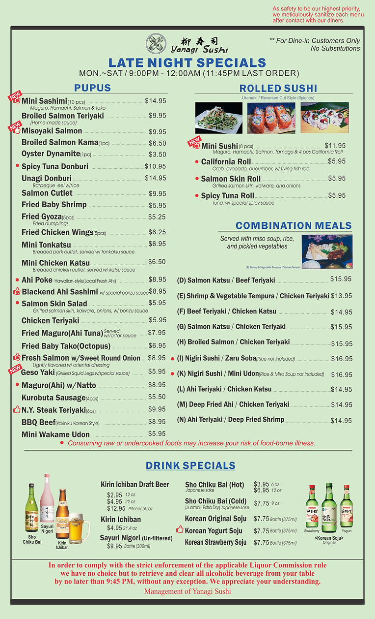 2020-Late night Special + Sushi Ala Cart
