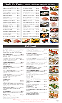 Dinner-일본어-6.png