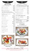 Dinner-일본어-5.png