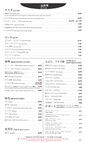 Lunch-일본어-3.png