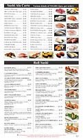 Dinner-일본어-6.png