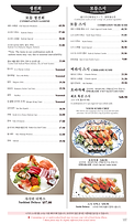 Lunch-한글-5.png