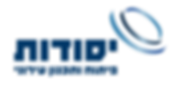 Logo_Yesodot_con_2_Artboard 2.png