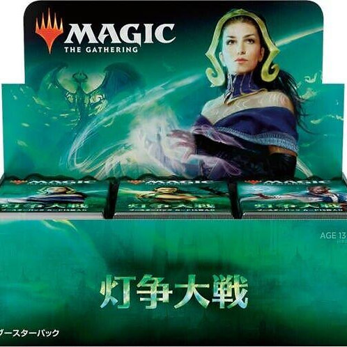 MTG War of the Spark Booster Box (Japanese)