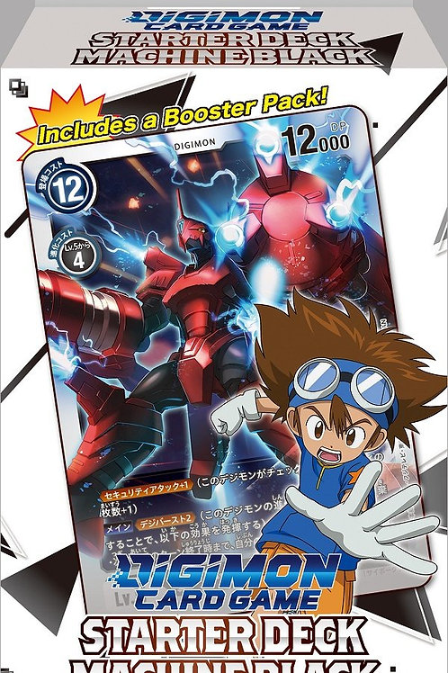 Digimon TCG Starter Deck - Machine Black